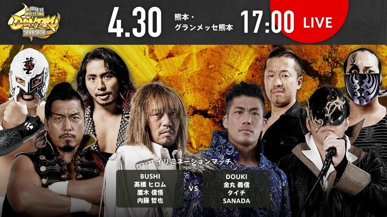 NJPW G1 Climax 28 - Página 25 0?r=489073298