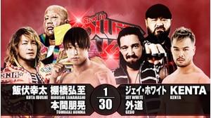 4TH MATCH Kota Ibushi, Hiroshi Tanahashi & Tomoaki Honma vs. Jay White, KENTA & Gedo画像