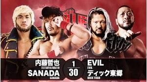 5TH MATCH Tetsuya Naito & SANADA vs.