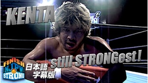 FINISH STRONG #15(字幕あり)画像