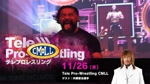 2020年11月26日 Tele Pro-Wrestling テレプロレスリング CMLL画像