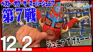 #62 「スーパージュニア 第7戦!大激戦の結果をチェック!!」画像