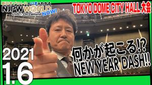 #87 「東京ドーム大会2連戦の翌日には何かが起こる!!」画像