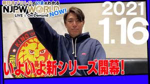 #88 「【いよいよ新シリーズ開幕!】1月、2月の配信日程などをお届け!!」画像