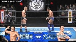 1ST MATCH Yuji Nagata vs. Gabriel Kidd画像