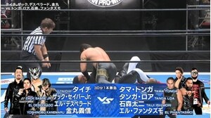 4TH MATCH Taichi, Zack Sabre Jr., El Desperado & Yoshinobu Kanemaru vs. Tama Tonga, Tanga Loa, Taiji Ishimori & EL Phantasmo画像