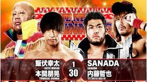 4TH MATCH Kota Ibushi & Tomoaki Honma vs. SANADA & Tetsuya Naito画像