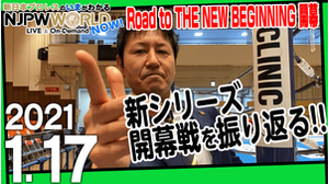 #89 「Road to THE NEW BEGINNINGが開幕!!」画像