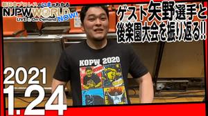 #95 「ゲストの矢野選手と後楽園大会を振り返る!!」画像
