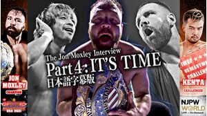 ジョン・モクスリー インタビュー第四弾!ジョン・モクスリーが新日本プロレスを語り尽くす!!画像