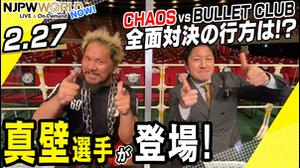 #120「真壁選手とミラノさんと一緒に大阪城ホール二連戦初日を振り返る!!」画像