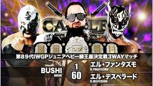 5TH MATCH 89TH IWGP Jr. HEAVYWEIGHT CHAMPIONSHIP MATCH/3WAY MATCH BUSHI vs. El Desperado vs. EL Phantasmo画像