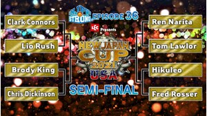 Episode.36 NEW JAPAN CUP USA 2021画像