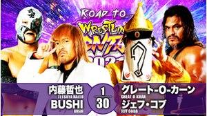 第4試合 内藤哲也&BUSHI VS グレート-O-カーン&ジェフ・コブ画像