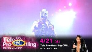 2021年4月21日 Tele Pro-Wrestling テレプロレスリング CMLL画像