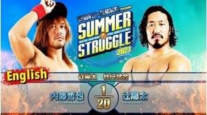 2ND MATCH Yota Tsuji Sendoff Match Tetsuya Naito vs. Yota Tsuji画像