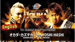 G1 CLIMAX 28 - A BLOCK TOURNAMENT MATCH Kazuchika Okada vs. YOSHI-HASHI (Jul 27, 2018)(English Commentary)画像