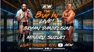 Minoru Suzuki vs. Bryan Danielson画像
